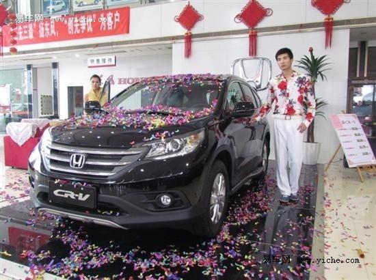 全新CR-V衡阳已到店 全面接受预订