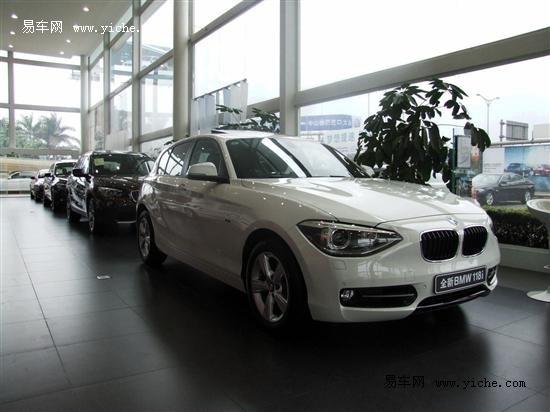 全新BMW 1系展车到店 订金5万元2个月提车
