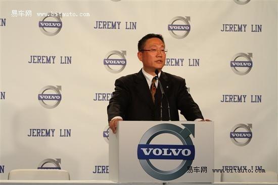 沃尔沃汽车集团全球高级副总裁兼中国区董事长沈晖致辞