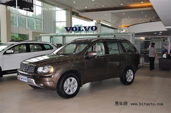 2012款沃尔沃XC90现车到店售价59.8万起