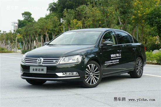迈腾V6 3.0L徐州现已到店 订金5000元