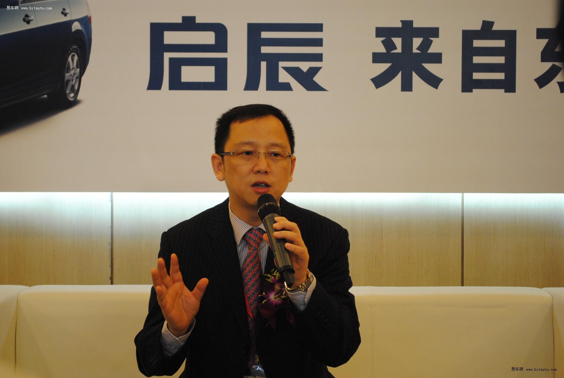专访东风日产市场部副部长颜宏斌先生