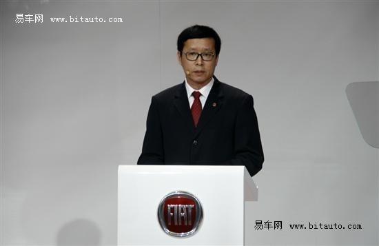 广汽菲亚特携全球首发车菲翔亮相北京车展