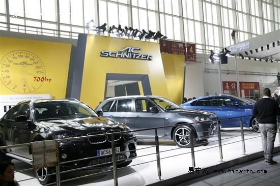 2012北京车展 AC Schnitzer推多款新车