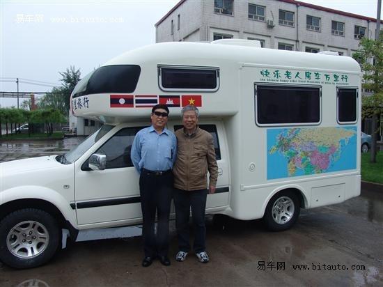 5万预算开房车去伦敦 中国老头也疯狂