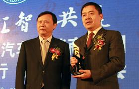 第一名:广汇汽车服务股份公司
