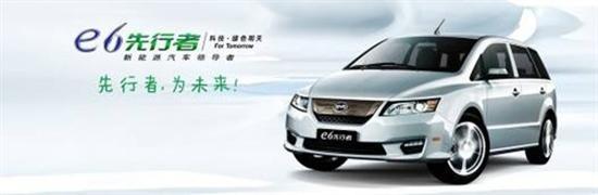 上典比亚迪电动车E6到货 预售价格36.98万