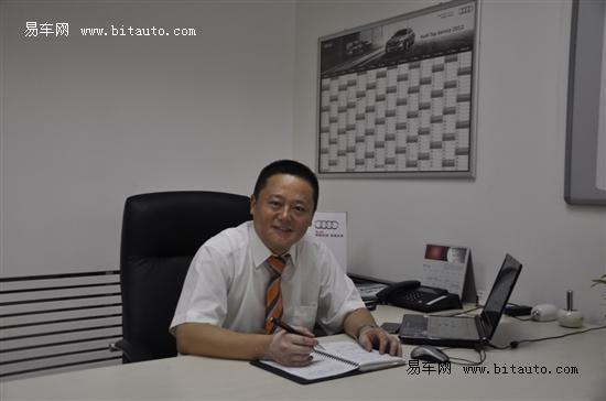 易车网专访哈尔滨广申5S店总经理刘玉国