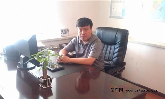 易车网专访哈尔滨宏宝4S店总经理赵宏
