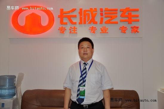 易车网专访呼市长城际虹总经理王双领