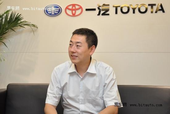长春金山丰田汽车销售服务有限公司 总经理助理 李振春