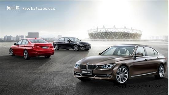 全新BMW 3系荣耀上市,现已接受预定