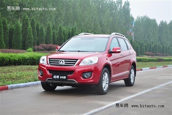 哈弗H6新增中国红色临沂已到店 接受预定