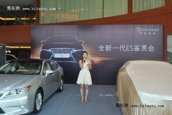台州龙翔雷克萨斯全新一代ES鉴赏会