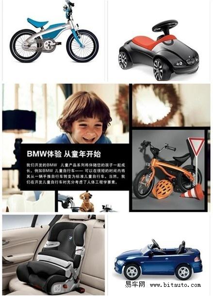 【图文】欢乐夏日 BMW精品租赁行动盛情启幕