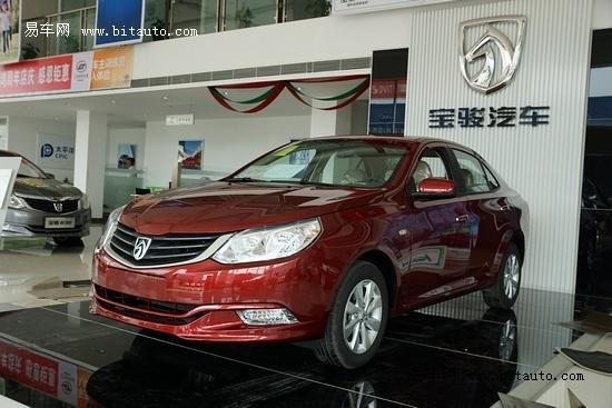 宝骏630 1.8L车型长沙已到店 接受预订