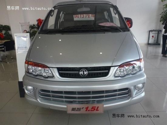 菱智CV3舒适型售5.69万 预订送1千礼包