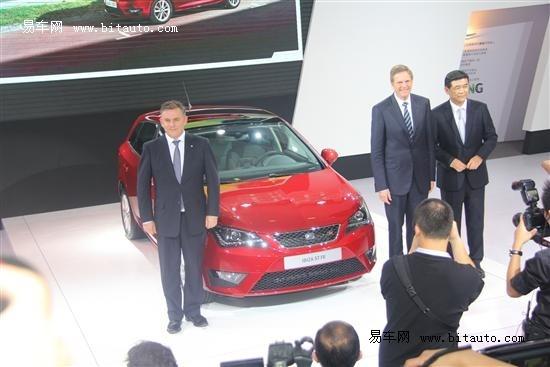 西亚特全新Ibiza及衍生车型亮相广州车展