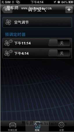 2013宝马远程助理在中国首次推出