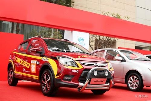 力帆X50和820即将首发 亮相北京车展