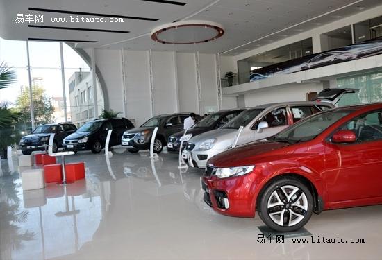 探店 同和进口起亚全球最新SI形象展厅高清图片