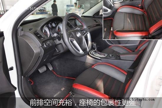 """包裹型打孔真皮运动座椅能带来远胜普通座椅的安全性和驾驶感,在激烈驾驶时提供全面支撑和保护,还配有四相主动式安全头枕。红黑镶拼设计和精致的""""T""""标也为能其增加不少好感。12向调节的前排加热座椅,更加体现人性化设计。  座椅的包裹性更强,而且红黑搭配的颜色也更加和谐。空间方面,前排和后排空间都比较充裕。  后备箱的空间也相对充足,针对家用绝对够用,而且后备箱带自动开启的感应灯,很人性化。"""