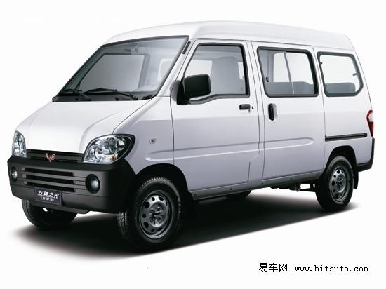 【图文】台州购五菱之光白色立业型
