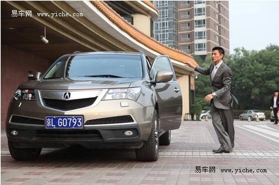 香港天王刘德华代言日本讴歌品牌 高清图片