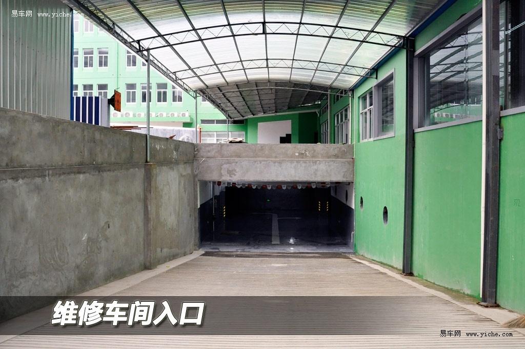 温州自流平地下室地坪
