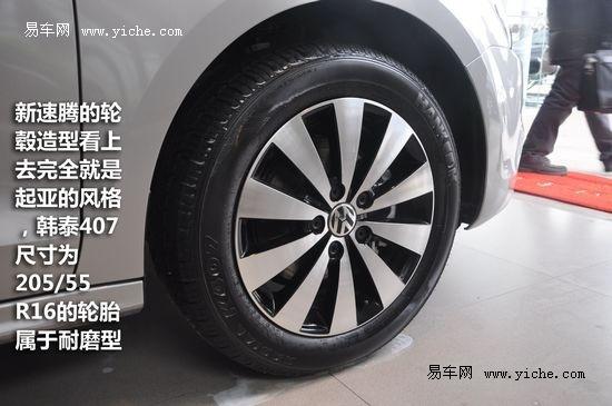 205/55 r16的韩泰k407轮胎就是大众的御用轮胎,这款轮胎的最大特点就图片