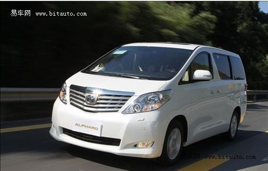杭州进口丰田埃尔法少量现车 订金五万元高清图片
