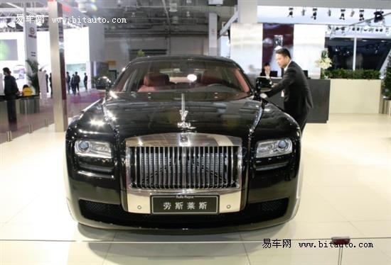际车展豪车车型介绍之劳斯莱斯高清图片