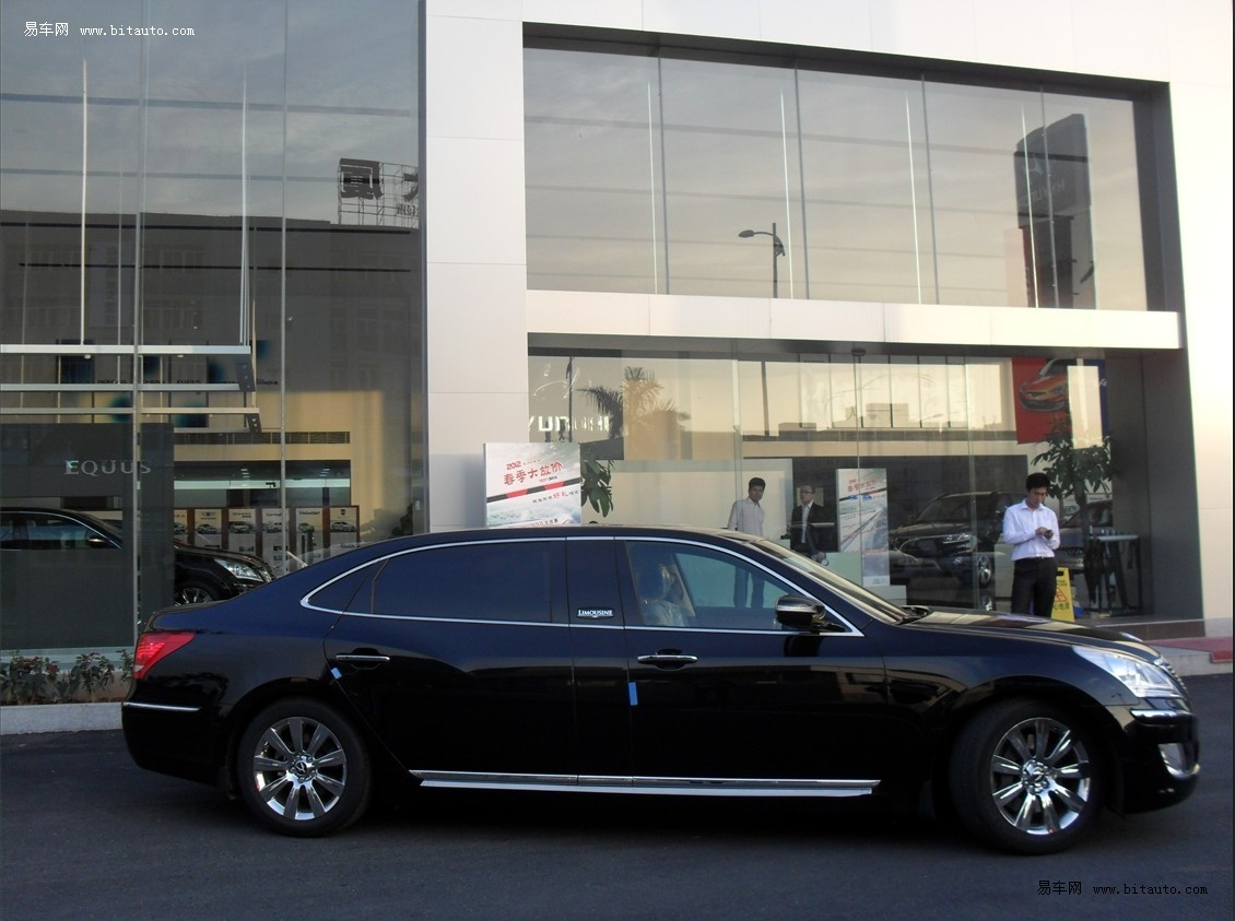 价格表 进口现代加长版雅科仕已到店 购车需预订 高清图片