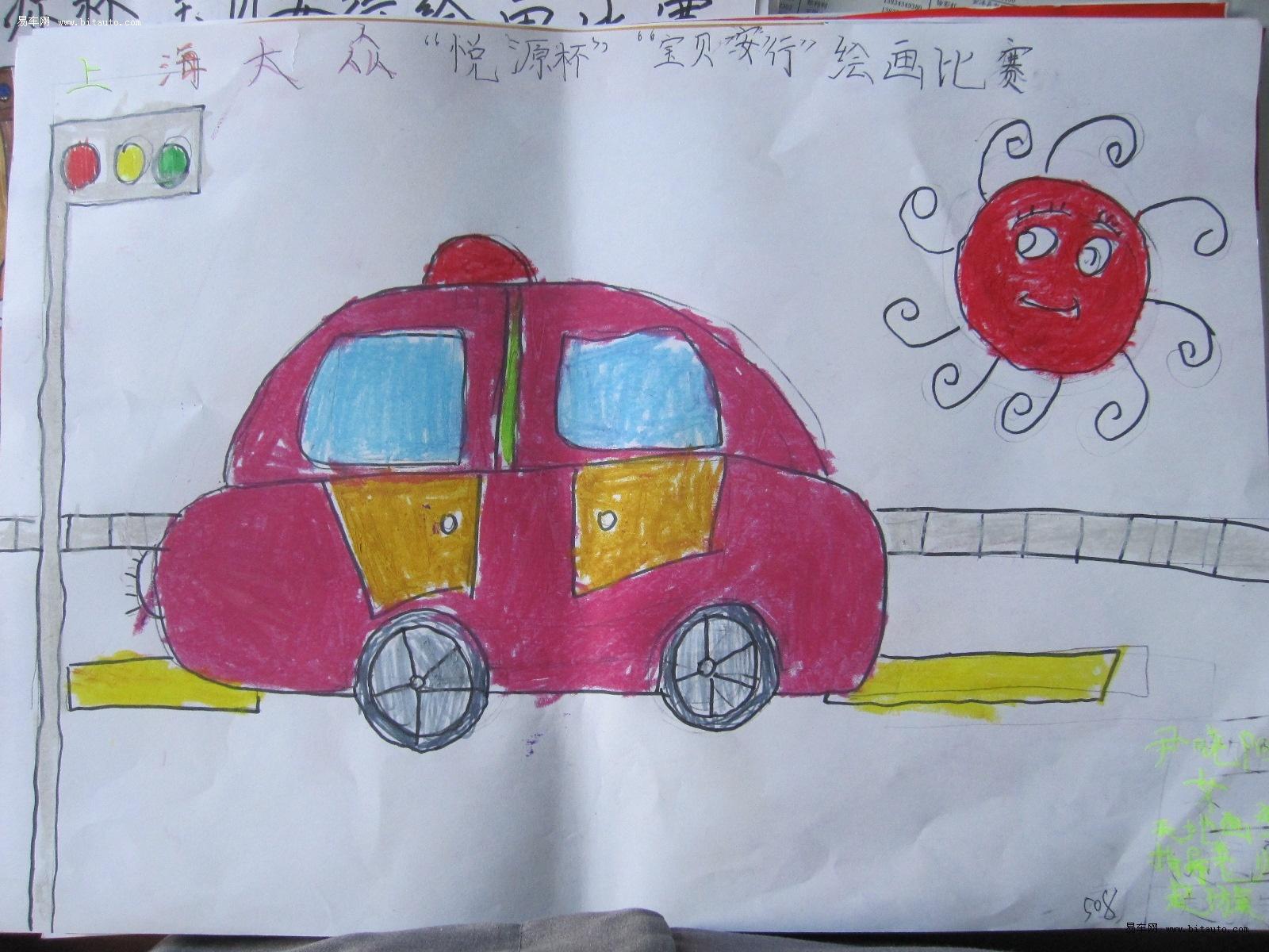 儿童绘画 我的梦展示