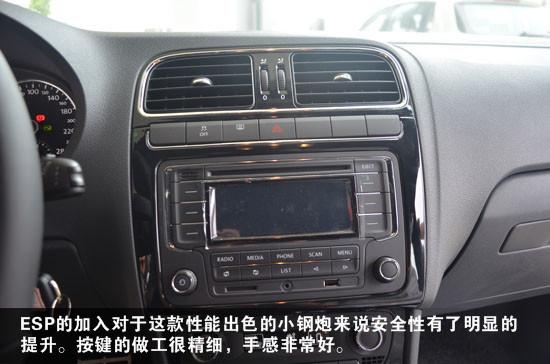 【易车网南阳讯】自一汽大众GOLF GTI国产以来博得了广大车迷的一片好评,不堪寂寞的上海大众也将在9月份推出上海大众POLO GTI,预计售价将在15万元左右,市场定位低于GOLF GTI,15万元的售价将更加亲民,让更广大车迷朋友体验到GTI的魅力。近期编辑有幸目睹了POLO GTI实车的风采,下面就让编辑为大家介绍下这款史上最为亲民的钢炮车型----POLO GTI吧。 ~ 图/文/摄:李青原 南阳市恒康锦程汽车服务有限公司 地址:312国道与独山大道交叉口向东500米 销售热线:61889888