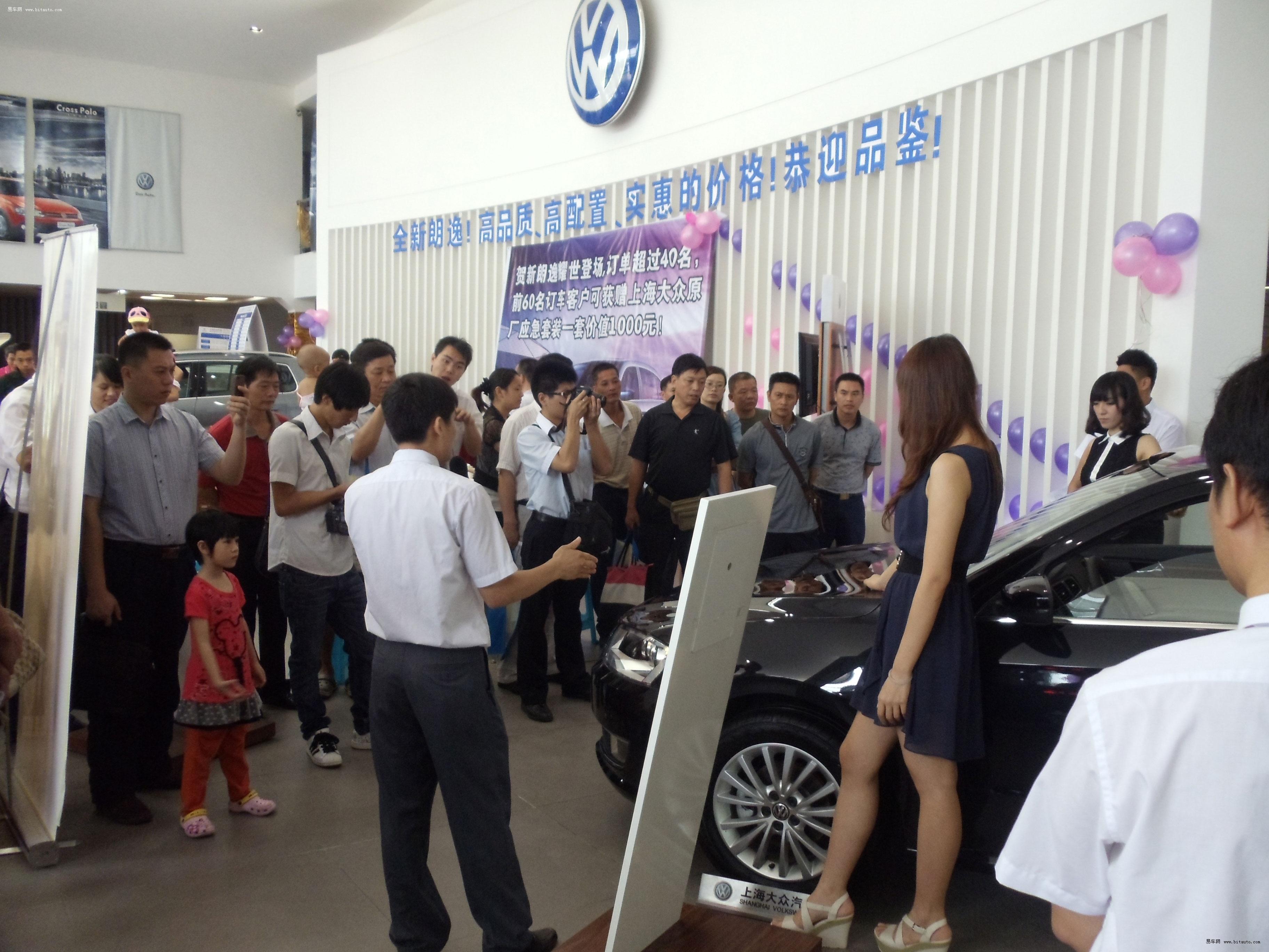 上海大众全新朗逸隆重登陆韶关市场