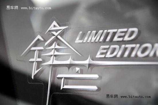【纳智捷大7 SUV锋芒版车身LOGO】-纳智捷大7锋芒版上市大器闯关