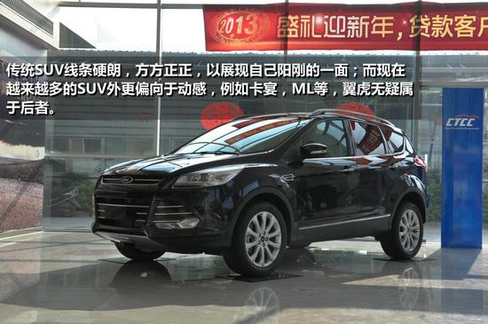 长安福特翼虎竞争车型尺寸对比-挑战SUV热销车型 福特翼虎佛山到店高清图片