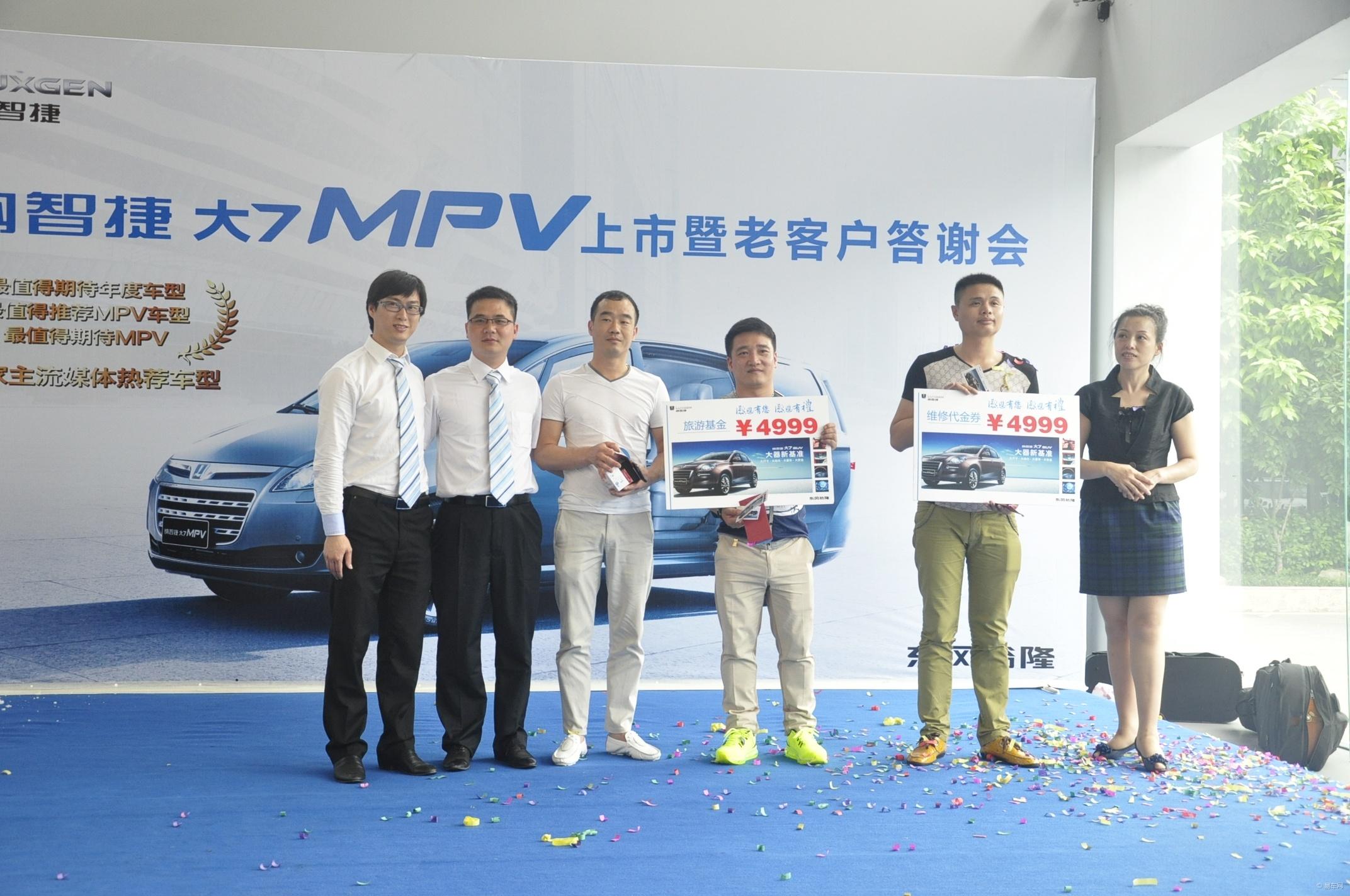 mpv温州上市-车型详解篇