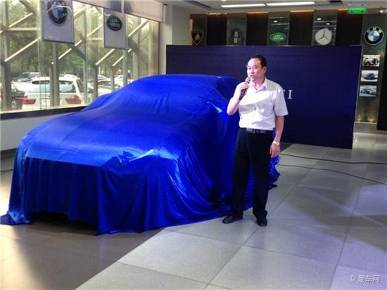 玛莎拉蒂总裁 法拉利458敞篷跑车登陆洛阳高清图片