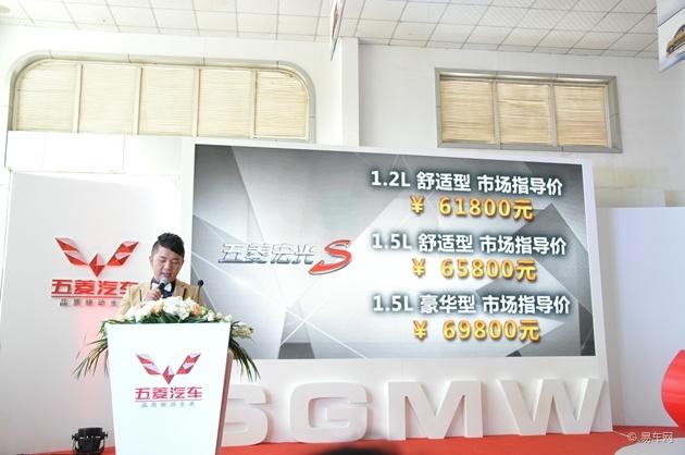 五菱宏光s春城全国首发上市 售价6.18万起高清图片