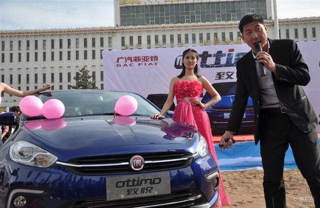 广汽菲亚特致悦呼市上市 10.88 15.88万元高清图片