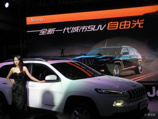 【图文】尊荣jeep自由光新车上市发布会圆满结束