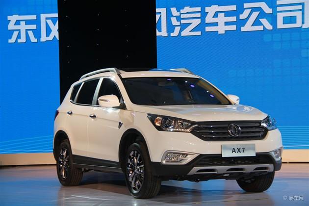 东风风神AX7北京车展亮相 12月上市