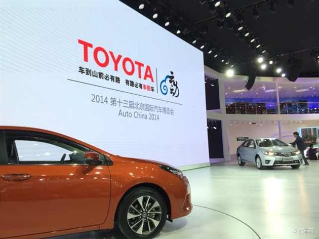 丰田携多款新车亮相北京车展 卡罗拉领衔
