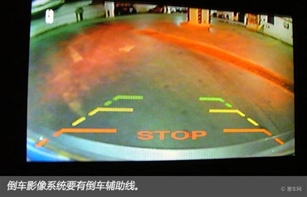 倒车影像系统要有倒车辅助线.