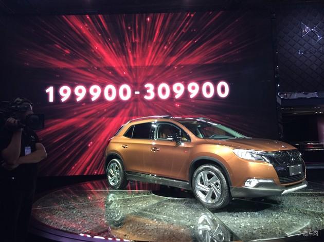 DS6成都车展公布预售价 9月27日上市