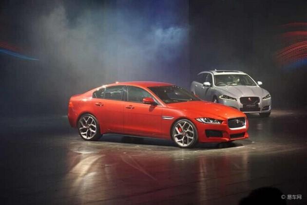 捷豹XE正式发布 将于11月国内首发