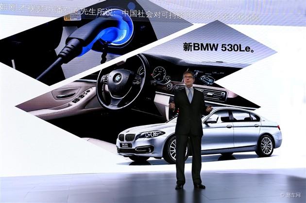 华晨宝马自主研发新能源汽车再提速