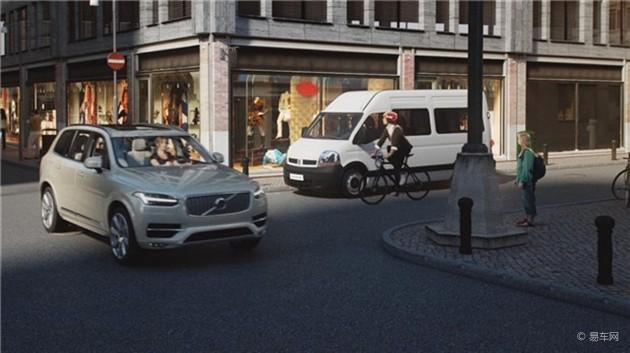 XC90或率先搭载沃尔沃全新安全预警系统